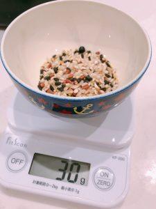 雑穀米を30ぐラム軽量する